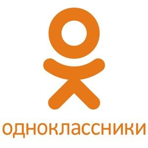 Программу Для Взлома Одноклассников Оков
